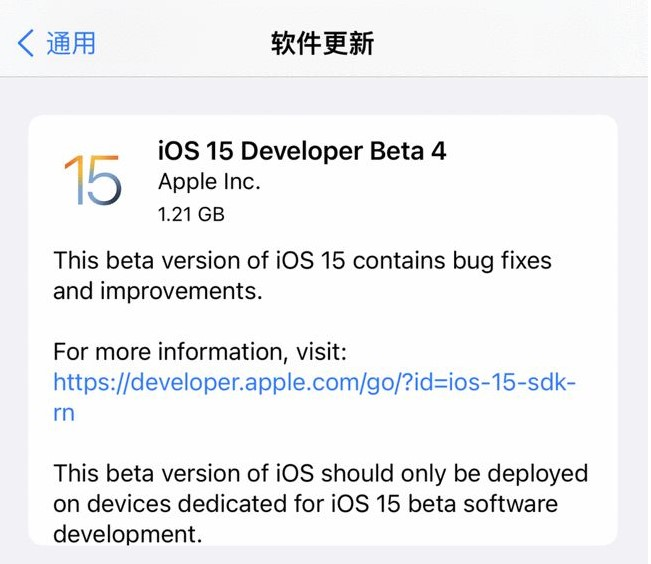 iOS 15 Beta4来了,修复掉帧问题!